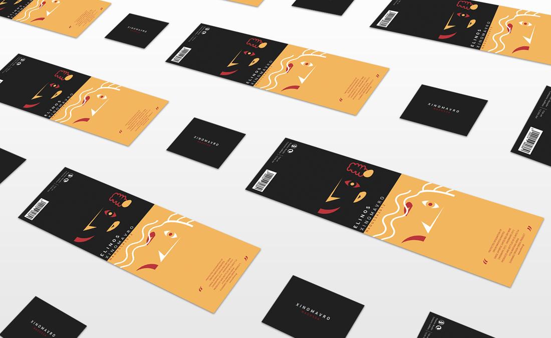 διαφημιστική, διαφήμιση, μάρκετινγκ, φυλλάδια, κάρτες, βίντεο, ιστοσελίδες, δημιουργία, διαφημιστική εταιρία, αυτοκόλλητα, μουσαμάς, αφίσες, σχέδιο, εκθεσιακοί μηχανισμοί, σχεδιασμός, πινακίδες, μπλούζες, συσκευασίες, εκτύπωση, φωτογραφίες